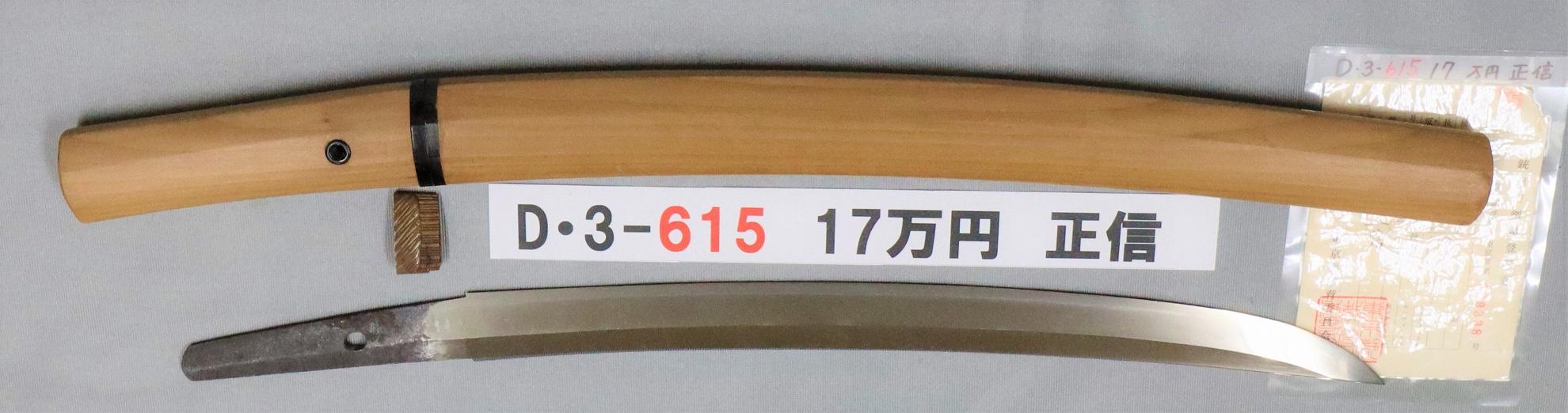 D3615
