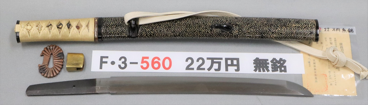 F3560