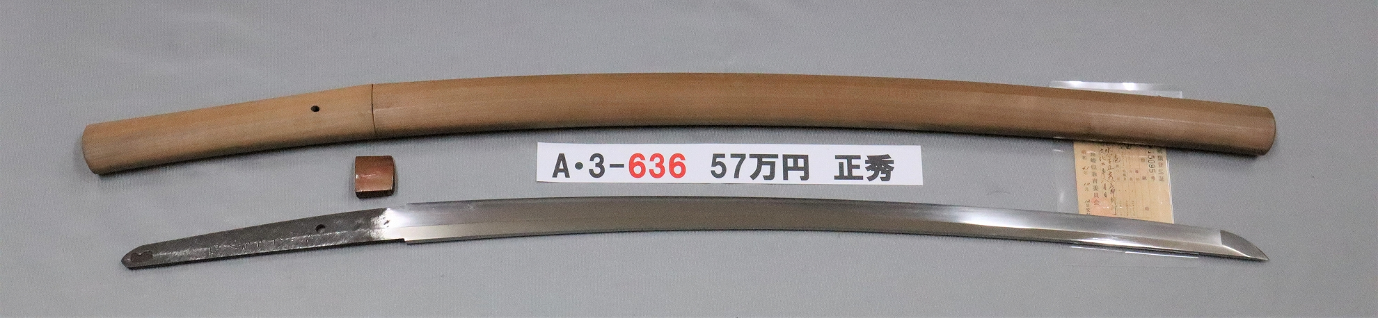 A3636
