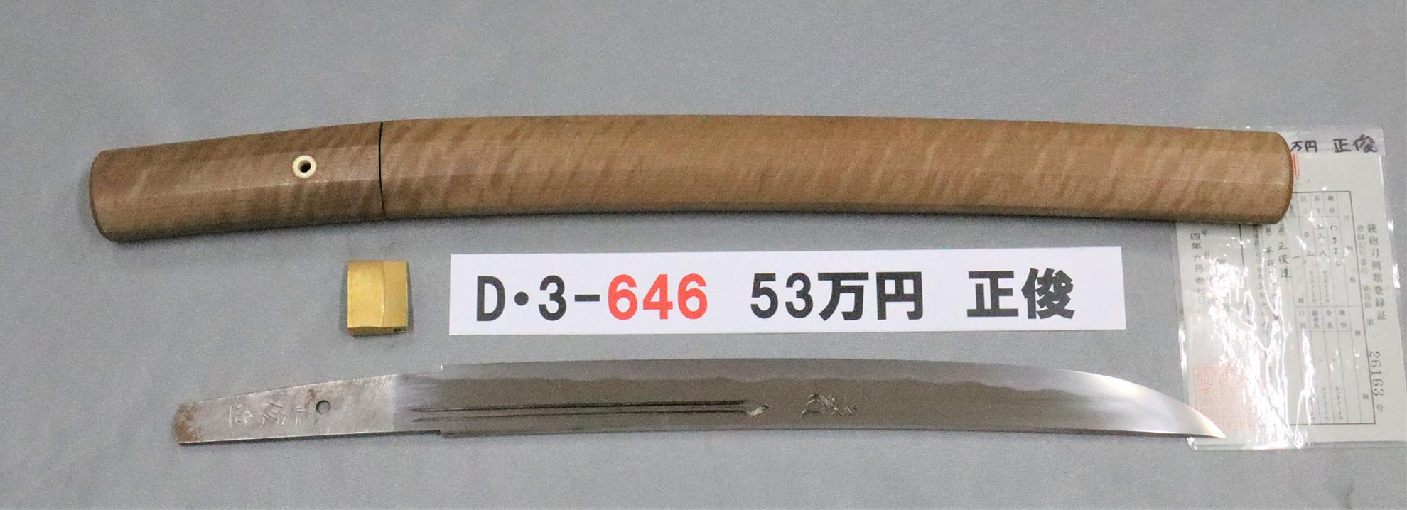 D3646
