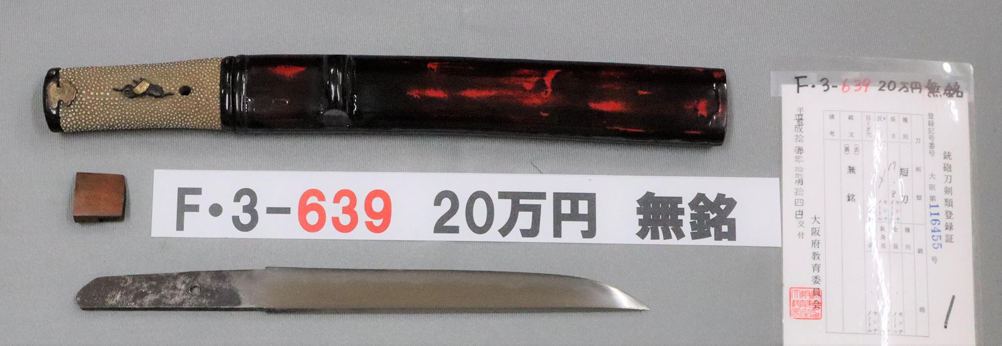 F3639