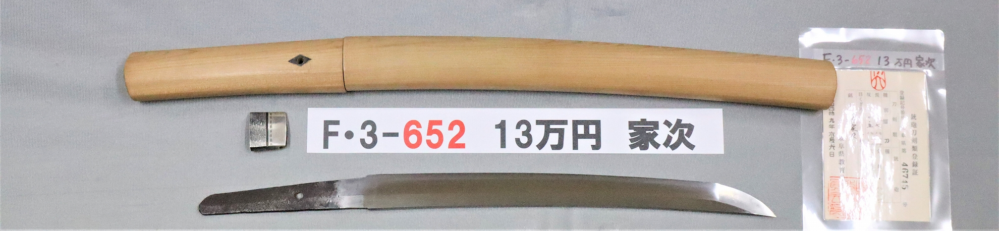 F3652